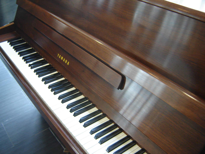 Walnut Yamaha Music School