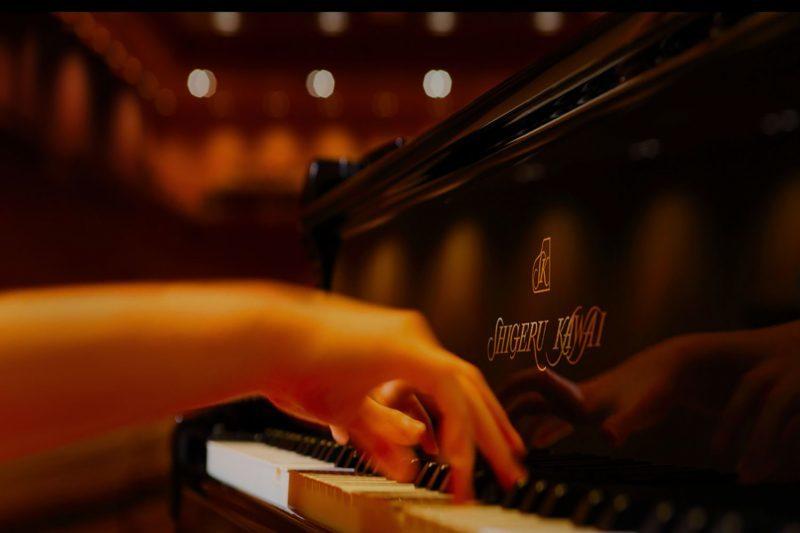 Shigeru Kawai Pianos